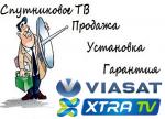 Техноплюс