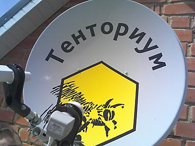 Тенториум_1