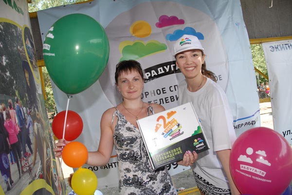 Радуга ТВ отметила День молодежи в Барнауле и День города в Новосибирске